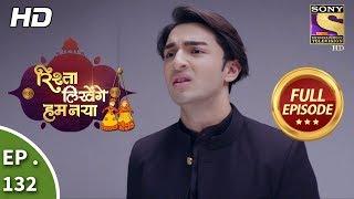 Rishta Likhenge Hum Naya - Ep 132 - Full Episode - 9th May, 2018