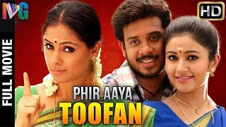 getlinkyoutube.com-Phir Aaya Toofan Hindi Full Movie | Bharath | Poonam Bajwa | Simran | Seval | Indian Video Guru