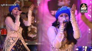 getlinkyoutube.com-Kinjal Dave No Rankar - 2 | Part 4 | Produce by Studio Saraswati | DJ Non Stop | Gujarati Garba 2016