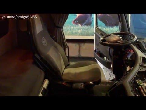 Сиденье с памятью VOLVO FH Memory Seat