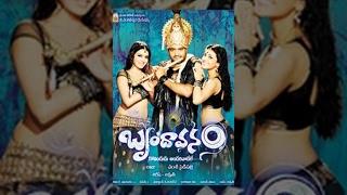 getlinkyoutube.com-Brundavanam | Full Length Telugu Movie | Jr NTR, Kajal, Samantha