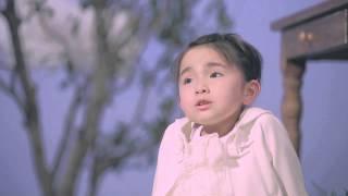 getlinkyoutube.com-鈴木梨央 / 親と子の「花は咲く」