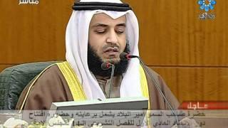 getlinkyoutube.com-تلاوة الشيخ العفاسي من مجلس الامة.ts