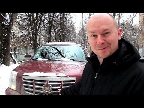 Гараж: Cadillac Escalade