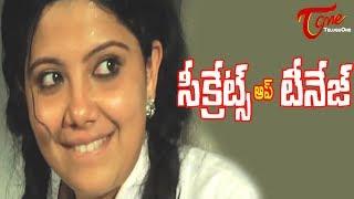 getlinkyoutube.com-Secrets Of Teenage (2014) || Full Length Telugu Movie