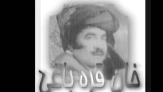 getlinkyoutube.com-Khan Qarabaghi - Tor-Paikai - خان قرباغی- تور پیکی