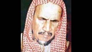 getlinkyoutube.com-الجن يحضرون دروس الشيخ ابن باز