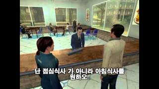 getlinkyoutube.com-게리모드 바보상자 에피소드2 한글자막