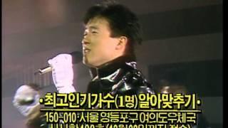 getlinkyoutube.com-[1988] 박남정 – 널 그리며