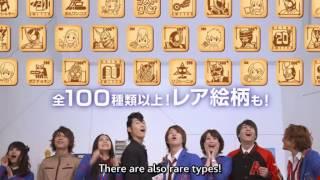 getlinkyoutube.com-Kamen Rider Fourze Commercials 3