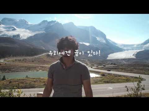제4회 공모전 영상부문 장려상 수상작