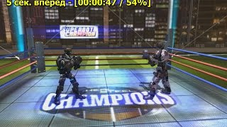 getlinkyoutube.com-Real Steel CHAMPIONS Tournament | ATOM VS NEW JACKER R4.Round 10 | NEW ROBOT GAME