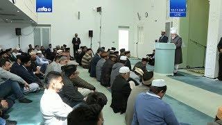 Hutba 06. april 2018. godine – Odgovornosti iseljenih Ahmadi muslimana