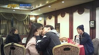 getlinkyoutube.com-[Candid shot Battle] 몰카 배틀 : 왕좌의 게임 - Hyeri,act imprudently to Min-ah&Leeteuk Kiss! 20160209