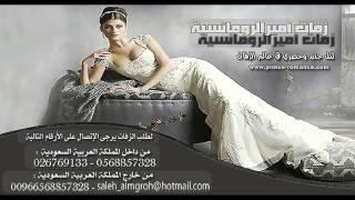 getlinkyoutube.com-زفة سنة الله حسين الجسمي - غفران وباسم تنفيذ بالأسماء