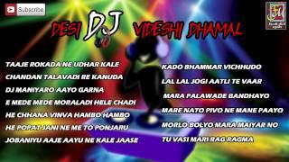getlinkyoutube.com-'Desi DJ Videshi Dhamal' | New DJ SONGS | Gujarati DJ SONGS 2015 | FULL AUDIO SONGS