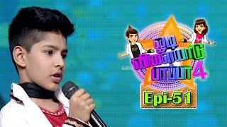 getlinkyoutube.com-Odi Vilayadu Pappa 4 | Epi 51 | Bharath Rajan | 08/10/2015