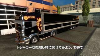 getlinkyoutube.com-【ETS2 MOD】mishima fridge trailer v1.3