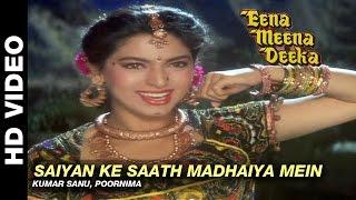 getlinkyoutube.com-Saiyan Ke Saath Madhaiya Mein - Eena Meena Deeka | Kumar Sanu & Poornima | Rishi Kapoor