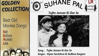 Tujhe Jeevan Ki Dor Se - Asli Naqli -  Suhanepal width=