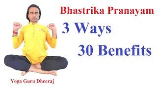 getlinkyoutube.com-Bhastrika Pranayama Variations | Yoga Breathing | Vyfhealth