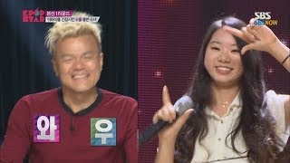 getlinkyoutube.com-SBS [K팝스타3] - 이하이도 긴장하게 만드는 소녀, 장한나