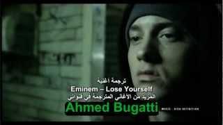 getlinkyoutube.com-Eminem - Lose Yourself _ ايمينيم - تفقد نفسك