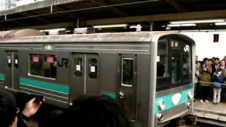 getlinkyoutube.com-常磐緩行線207系900番台 さよなら運転 松戸発 ありがとうコール