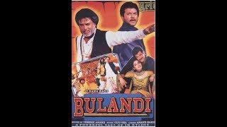 Bulandi 2000 full movie   720 HD   Anil Kapoor, Rekha, Raveena Tandon , Rajnikanth