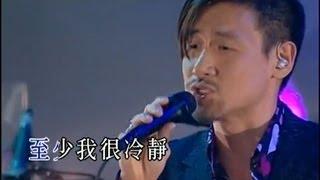 getlinkyoutube.com-張學友 ‧ 聽海