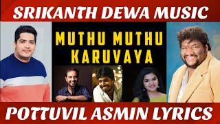 Muthu Muthu Karuvaya song Making video