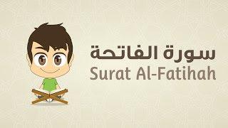 getlinkyoutube.com-Quran for Kids: Learn Surah Al-Fatiha - 001 - القرآن الكريم للأطفال:  تعلّم سورة الفاتحة
