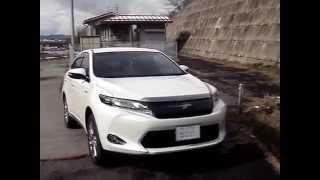 getlinkyoutube.com-新型 トヨタ ハリアーハイブリッド TOYOTA HARRIER HYBRID PREMIUM ホワイトパール/ブラック内装