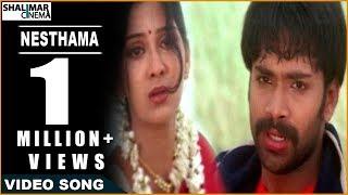 getlinkyoutube.com-Lahiri Lahiri Lahirilo Movie || Nesthama Video Song || Aditya, Ankita