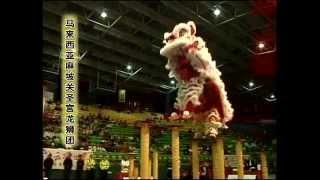 getlinkyoutube.com-11th Genting World Lion Dance Championship 2014