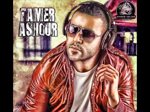   -   Tamer Ashour - Mosh Sahla
