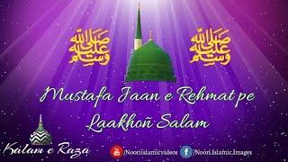 Kalam e Raza - Mustafa ﷺ Jane Rehmat Pay Lakho Salam, Lyrics