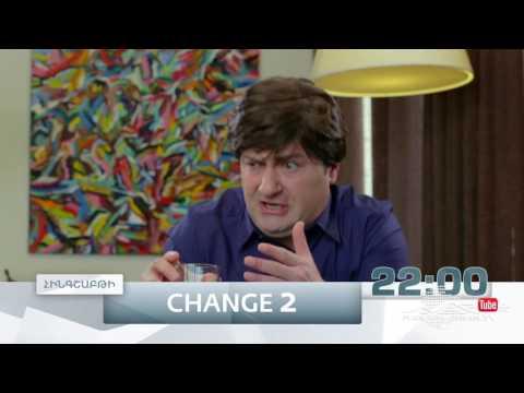 Change 2 - Serial - Episode 2