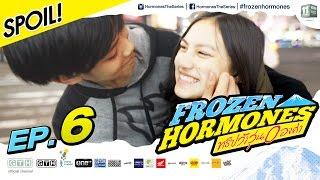 getlinkyoutube.com-คู่จิ้น ฟิน ฟิน คลอดีน-โรเล็กซ์ Frozen Hormones