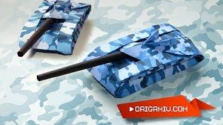 getlinkyoutube.com-Super Tank Origami - Speed Tank
