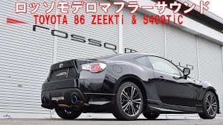 getlinkyoutube.com-トヨタ 86 マフラーサウンド 比較編 ZEEK Ti と S409TiC ハチロク ZN6 TOYOTA