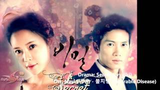 getlinkyoutube.com-Top 10 favorite korean dramas 2013 (pictures + OST)