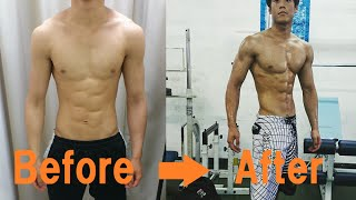 getlinkyoutube.com-【筋トレ】 一年間の筋トレ before and after  ビフォー&アフター 1year body transformation