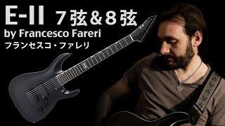 E-II多弦モデル・スペシャル・デモンストレーション by フランセスコ・ファレリ width=