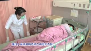 getlinkyoutube.com-小量灌腸居家照護指導 國語