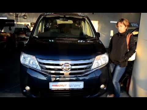 "Отзыв о компании ""Фаворит Моторс"" - Иркутск. Nissan Serena 2012 4WD"