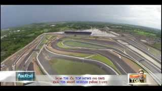 getlinkyoutube.com-Amazing Thailand : อเมซิ่ง บุรีรัมย์ / Buriram United International Circuit