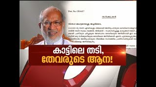 Syro Malabar archdiocese over land-sale issue| News Hour 29 Dec 2017