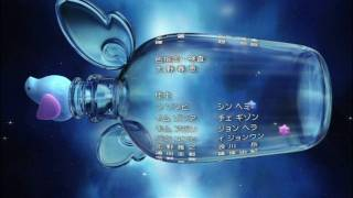 getlinkyoutube.com-Kobato Ending