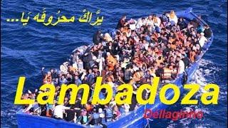 getlinkyoutube.com-mustapha dellagi lambadouza مصطفى الدلاجي لمبادوزة